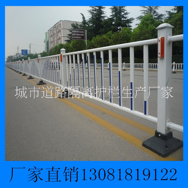 镀锌钢管喷涂市政道路护栏