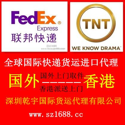 日本尊马油进口 包税清关代理 日本尊马油进口 香港包税清关代理