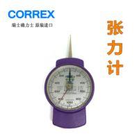 CORREX张力计瑞士确力士500CNP KM张力测试表