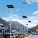 贵州太阳能灯-TYN00601