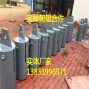 焊接滑动支座Z5.273图片