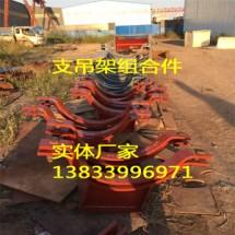立管焊接支座223140133 热压弯头托座 弹簧支吊架生产厂家