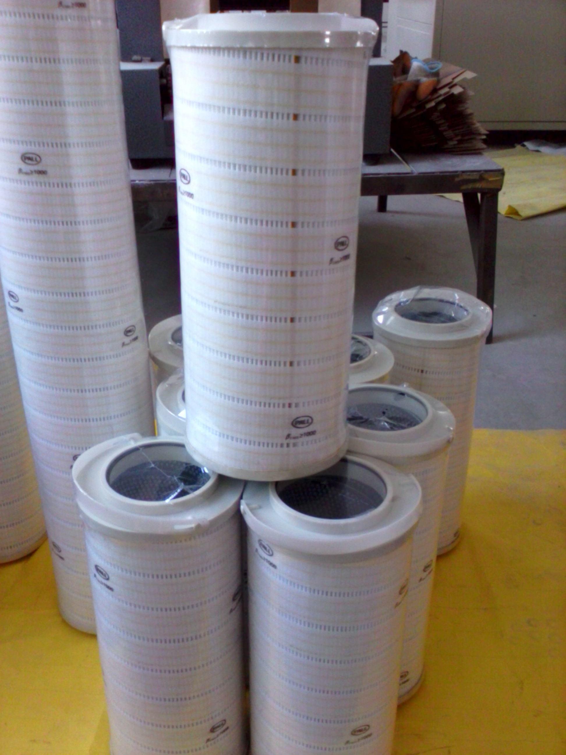 颇尔滤芯 颇尔滤芯HC2206FKN6H上海滤芯,联系电话生产厂家