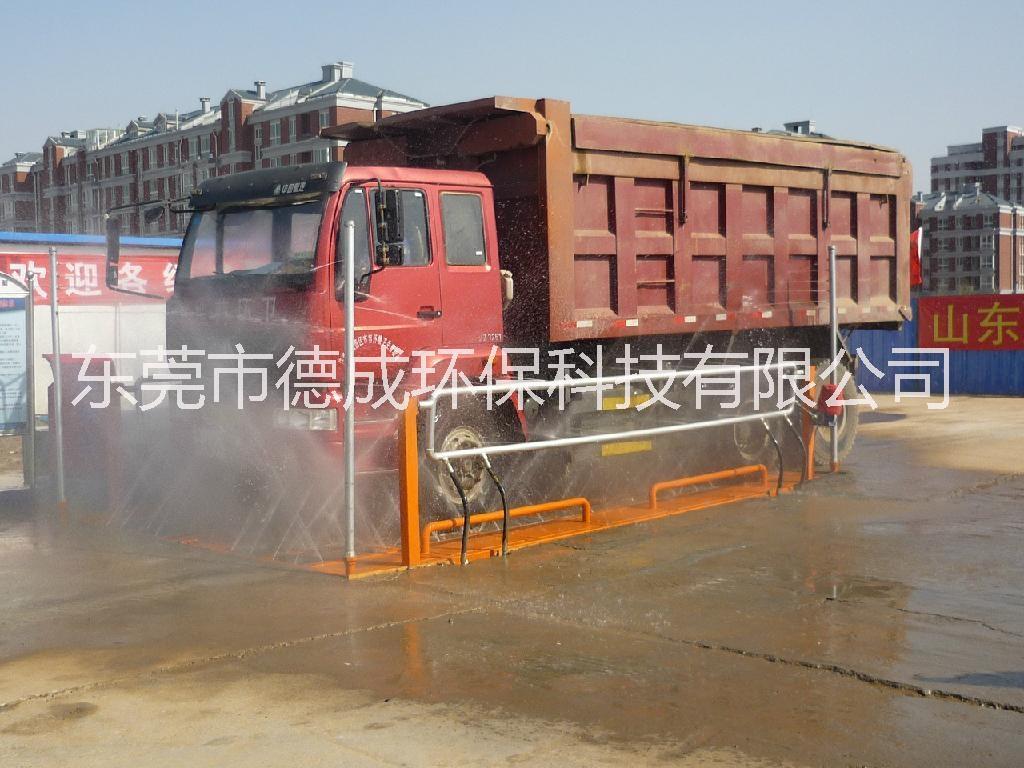 深圳洗轮机,工程冲洗平台