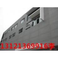 北京外墙挂板酒店别墅外墙挂板图片