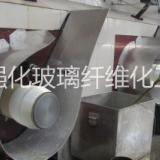 强化玻璃纤维短切纱浸润剂/玻纤化工生产厂家/河南玻纤浸润剂/