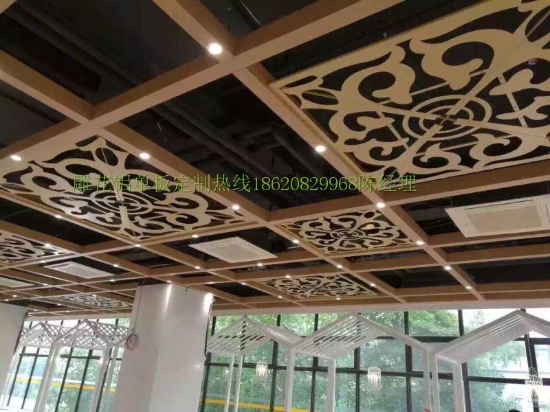 【吊顶透光铝单板定做厂家】定做电话18620829968镂空雕花铝单板
