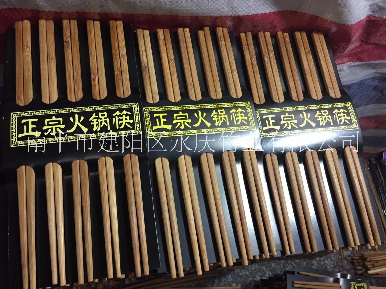 包装竹筷销售