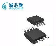 原装LP3783B/LP3515高效率同步整流充电器方案IC  LP2783B+LP3515套片