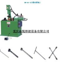 重庆T型对焊机