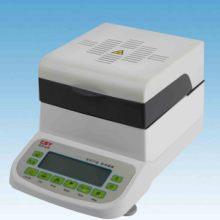 矿产类水分测定仪