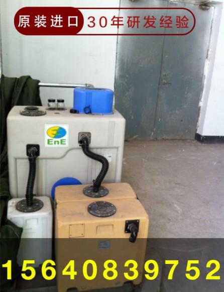 油水分离机图片/油水分离机样板图 (4)