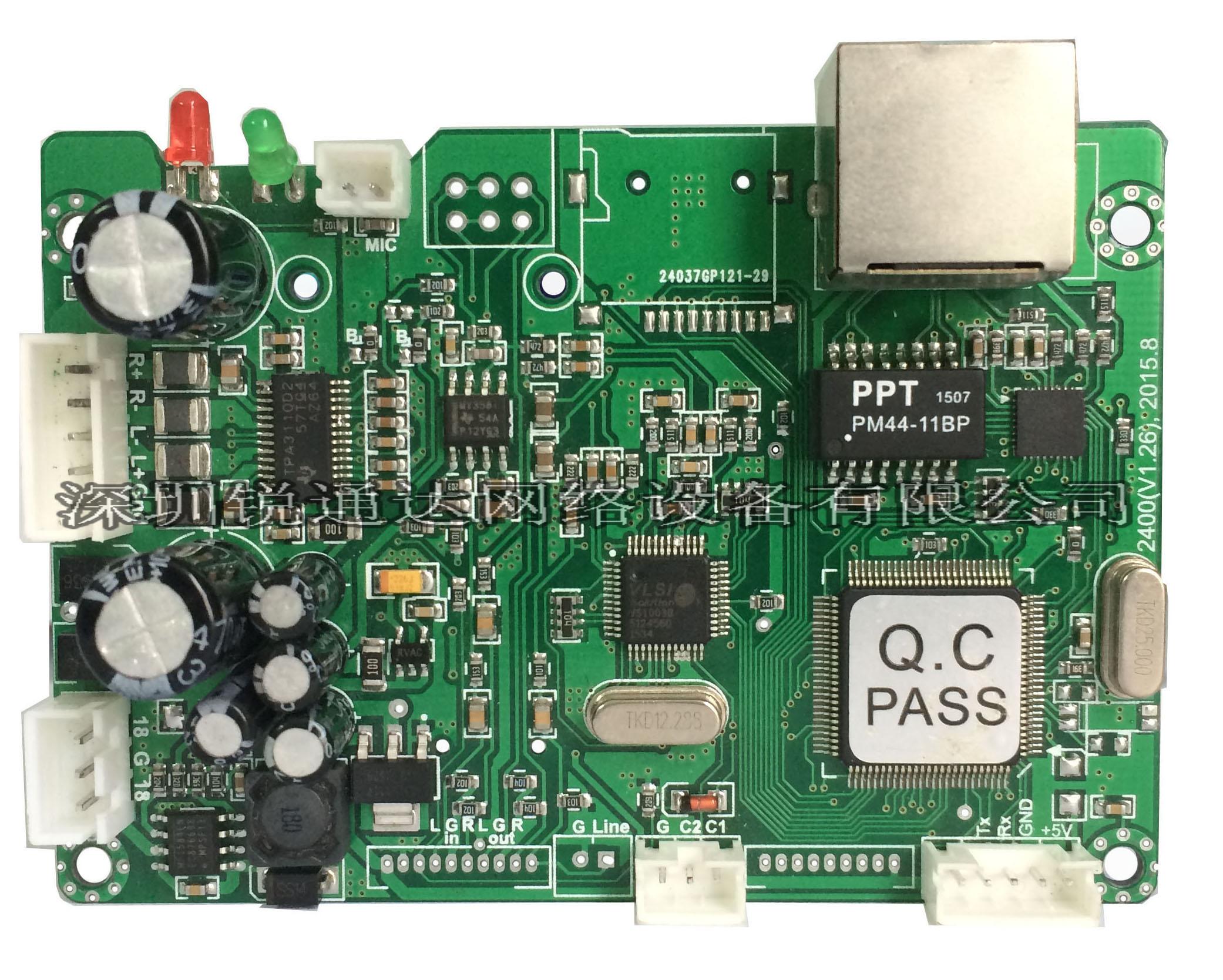 供应停车场对讲系统全双工双向IP语音对讲模块SV-2403