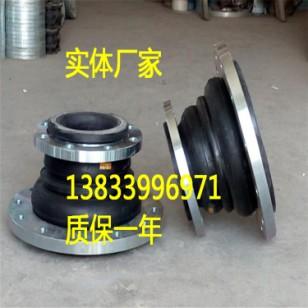 JGD-KXT型耐油橡胶接头图片