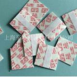 覆膜纸张干燥剂