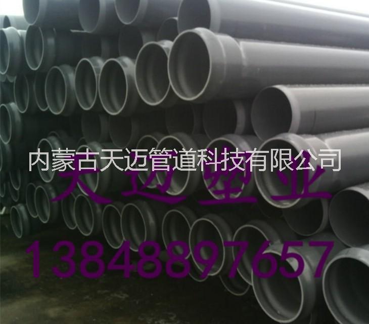 赤峰白塑料管 赤峰自来水管厂家直销