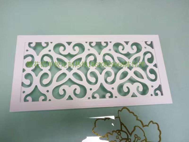 采购镂空铝单板幕墙 窗花铝板 0甲醛镂空铝单板厂家直供