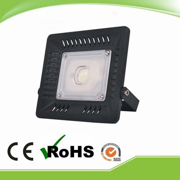 LED投光灯 LED投光灯厂家 LED投光灯批发 LED超薄泛光灯30W