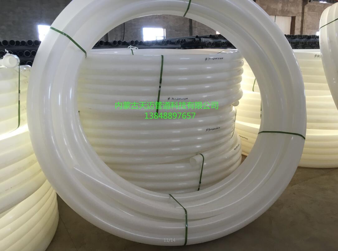 赤峰自来水管厂家 赤峰塑料管厂家 赤峰白塑料管厂家直销 赤峰塑料管价格