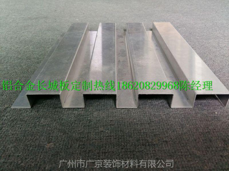 佛山铝幕墙凹凸装饰铝板