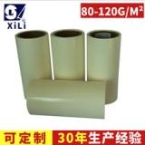 进口单双面黄色离型纸 3M无溶剂淋膜离型纸加工 防水防油离型纸 模切纸