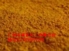 供应氧化铁黄颜料