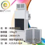 厂价免运费亚克RYTW-10S 10公斤调温除湿机抽湿机去湿机器