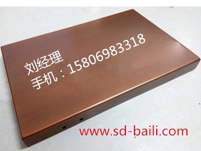 山东氟碳铝单板价格