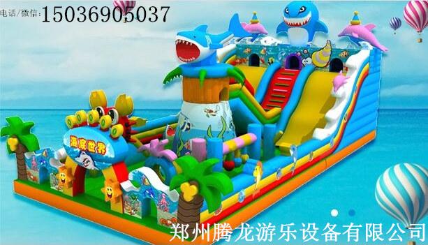 郑州腾龙充气城堡销售
