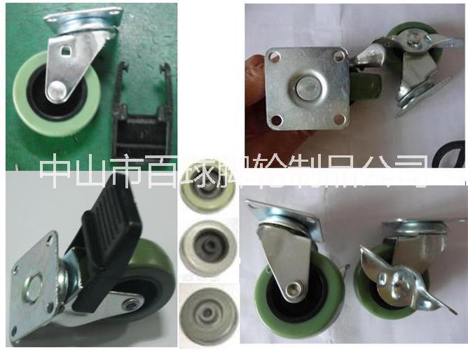 2寸PU塑料刹车轮图片/2寸PU塑料刹车轮样板图 (1)