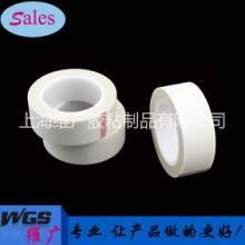 供应白色耐高温绝缘玻璃布胶带 耐温200度喷漆焊漆硅胶玻璃布胶带批发