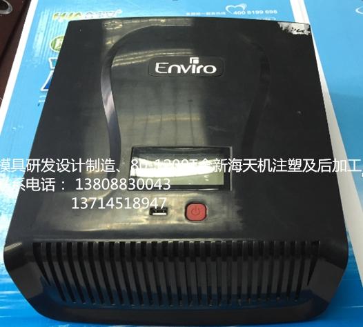 加工定制电器产品塑胶外壳