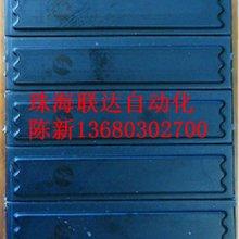 ZLAPXS5防盗标签APXS5