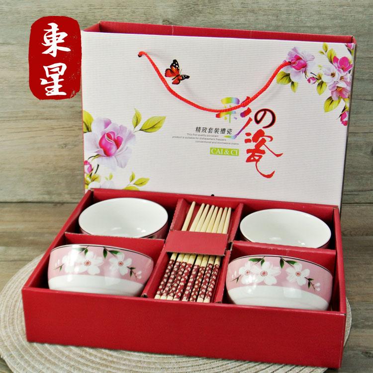 陶瓷碗筷和风陶瓷碗筷套装4碗4筷碗筷餐具礼品礼盒彩绘釉上彩碗筷