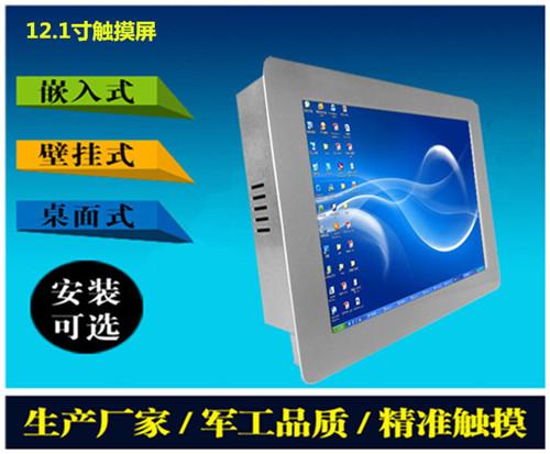 供应12.1寸车载i5工业平板电脑触摸一体机