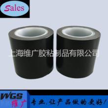 销售WL系列硅胶特氟龙胶布黑色PTFE高温绝缘玻纤布胶带批发