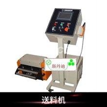 精密AC伺服马达驱动送料机 中薄板输送设备NC数控滚轮快速送料机图片