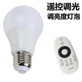 LED遥控调光球泡灯/智能变光球泡灯深圳LED遥控调光球泡灯价格