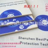 pp板材   pp塑料板材   pp板材 pp塑料板材