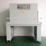 供应收缩机、上海热收缩包装机生产供应商、书籍食品五金药品玩具包装
