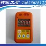 供应甲烷检测报警仪,JCB4甲烷检测报警仪