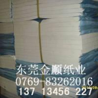 供应东莞14克单拷贝纸批发 福建14克单拷贝纸批发厂家