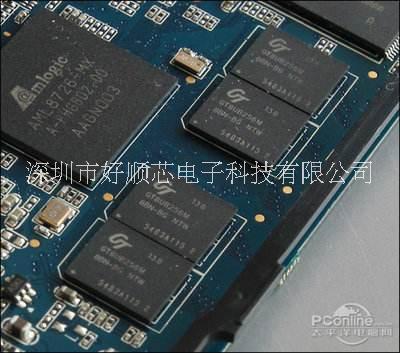 广东深圳芯片拆板,DDR拆板,BGA拆板
