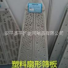 供应 新疆圆盘过滤机配件扇形滤板、滤扇批发