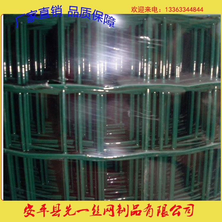 浸塑网 厂家批发养殖荷兰网 浸塑铁丝围网 养鸡场围栏网 量大优惠