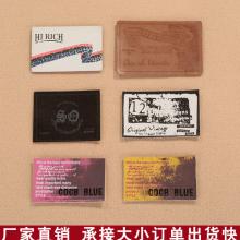 黄牛皮真皮皮标 高端箱包服饰商标定做 多款式高档皮牌加工批发