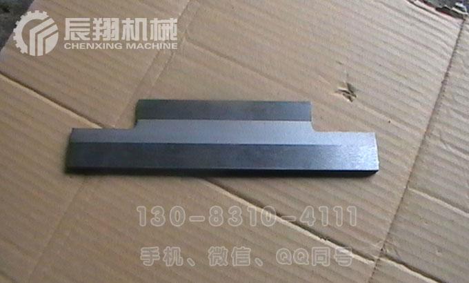 M1040无心磨床合金托板-厂家