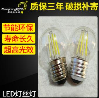 LED灯丝灯 e12复古球形灯泡批发 led玻璃球泡灯 节能灯泡