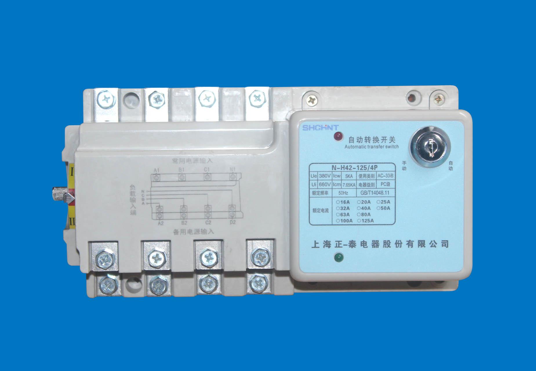 厂家供应塑壳型双电源自动转换开关