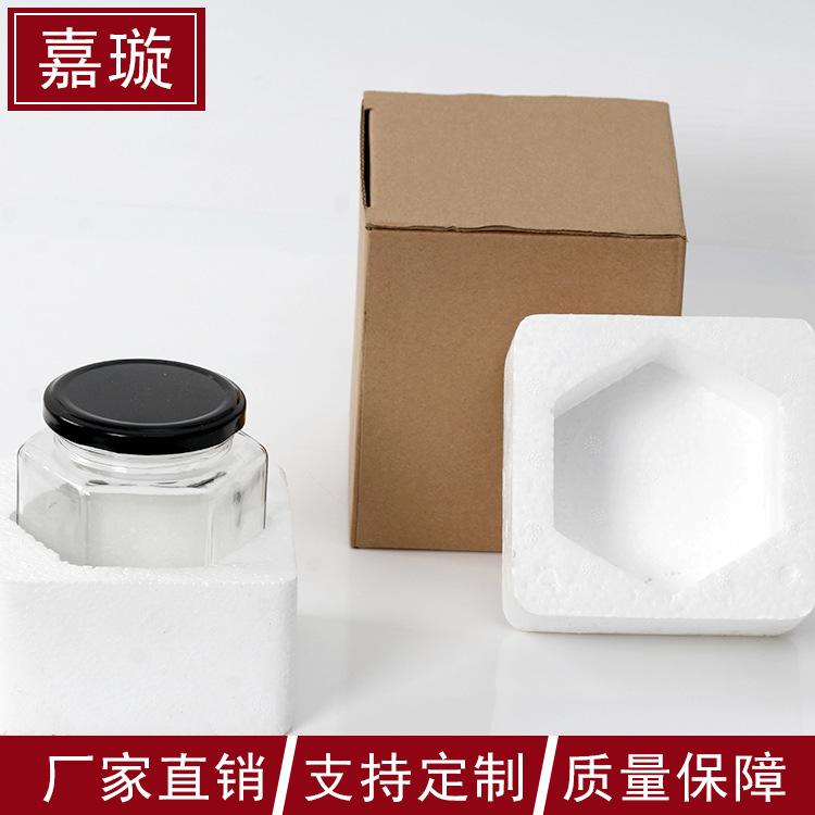 蜂蜜瓶280ml 带加强泡沫盒带铁盖玻璃包装瓶 酱菜玻璃瓶带包装